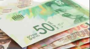 اسعار العملات: ارتفاع على الدولار