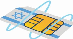 600 ألف زبون فلسطيني لدى شركات اتصالات الاحتلال.. هل أنت منهم؟