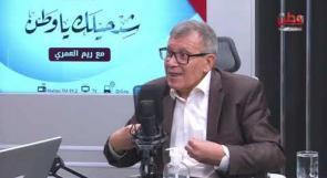 ثوري فتح لوطن: لا عودة عن قرار وقف التنسيق الأمني ونطالب حماس بخطاب وحدوي والكف عن المناكفات