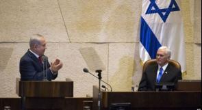 """بعد زيارة """" بنس """" للمنطقة ... هل باتت امريكا شريكةً في تصفية القضية الفلسطينية ؟"""