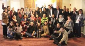 18 مؤسسة تتنافس على انتخابات اللجنة التنسيقية للائتلاف التربوي الفلسطيني