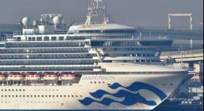 ارتفاع الاصابات بفيروس كورونا على متن السفينة السياحية قبالة اليابان الى 355
