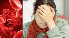7 مشاكل صحية سببها نقص الحديد في الدم