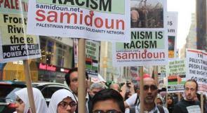 """وزيرة صهيونية تُهاجم """"صامدون"""" و """"حملة أيام المُقاومة"""""""