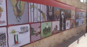 """صور .. معرض"""" من العالم الى القدس"""" .. حين يفضح الفن الاحتلال للعالم"""