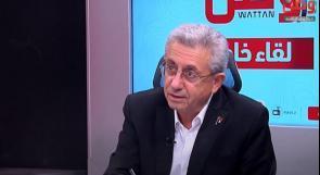 """""""وطن"""" تحاور الأمين العام للمبادرة الوطنية مصطفى البرغوثي"""