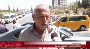 المحالون للتقاعد القسري لـوطن: نطالب الرئيس بإنصافنا