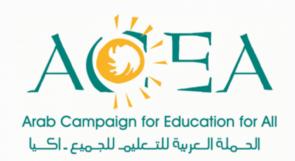 المنتدى الإقليمي العربي تعليم الكبار والنساء في عصر التغيرات –المخاطر والتحديات