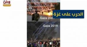 """كيف تفاعل الفلسطينيون مع """"تحدي الـ عشرة سنوات""""؟"""
