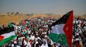 """مسيرات العودة الجمعة المقبلة.. """"غزة تتظاهر تحية لحيفا"""""""