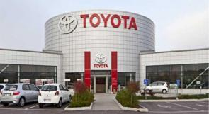 """""""تويوتا"""" ستسحب أكثر من 2.4 مليون سيارة من أسواق العالم"""
