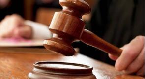 محكمة بداية رام الله تصدر حكماً بالأشغال الشاقة 10 سنوات وغرامة مالية 10 آلاف دينار لمدان بتهمة بيع مواد مخدرة
