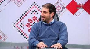 """مركز """"بيسان"""" لـوطن: غياب الفكر التقدمي جسّد حالة ضياع وتفكك في المجتمع الفلسطيني"""