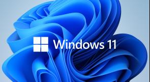 تحسين جودة الصوت في ويندوز 11