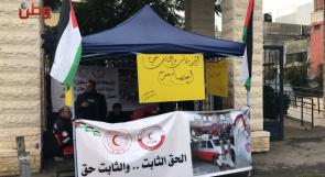 موظفو الهلال الأحمر ينصبون خيمة اعتصام على باب الجمعية ويؤكدون لوطن: لا نطالب بأكثر من حقوقنا!