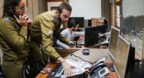 ليس السفارة فحسب.. إنما اذاعة جيش الاحتلال أيضاً نُقلت الى القدس !