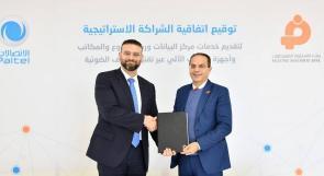 """بنك الاستثمار الفلسطيني و""""بالتل"""" يوقعان اتفاقية شراكة نحو التميز بخدمات مراكز البيانات"""