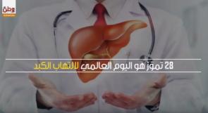 قد تكون مصابا بالتهاب الكبد.. ولكنك لا تعلم!