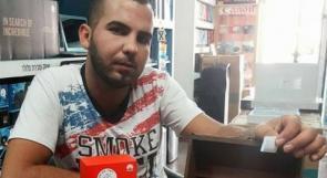 مأساة: طفلته ماتت قبله بساعات.. أونيل معدّي القتيل بحادث يركا كان عائداً من المستشفى