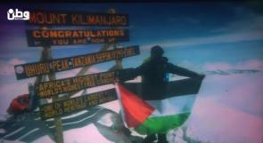 """""""الهبوط إلى الجبل"""" ..  أول وثائقي فلسطيني طويل بتقنية الهاتف الذكي"""
