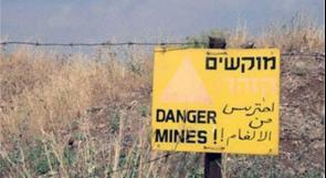 الاول من عشرات الحقول الخطرة، البدء بازالة اكبر حقل الغام في الضفة الغربية