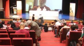 """""""من الشارع إلى المنصة"""".. انطلاق مؤتمر الحركات الاجتماعية الدولي في فلسطين"""
