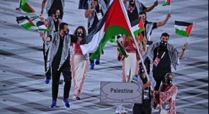 بعثة فلسطين تشارك في حفل افتتاح دورة الألعاب الأولمبية بالعاصمة اليابانية طوكيو