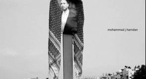 صورة عاصم والكوفية.. ستبقيان رمزاً للنضال ومقارعة الاحتلال