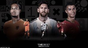 """""""الفيفا"""" يعلن أسماء المتنافسين على جائزة أفضل لاعب في العالم"""