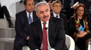 اشتية يبحث مع القنصل الفرنسي العام المستجدات السياسية والانتخابات الفلسطينية