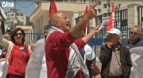 حزب الشعب لوطن: نطالب الرئيس بصرف رواتب موظفي غزة وعلى حماس تنفيذ كافة الاتفاقيات