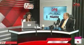 وزير الاقتصاد خالد العسيلي لوطن: حجم التعامل مع دولة الاحتلال 3.2 مليار دولار