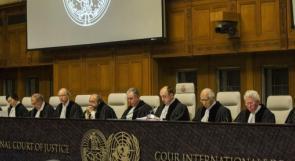 """""""العدل الدولية"""" تحدد اليوم مصير أموال إيران المجمدة في أميركا"""