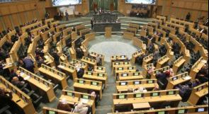 مرسوم ملكي بحل مجلس النواب الأردني