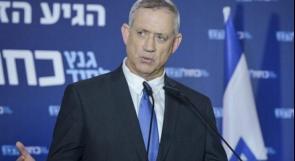 غانتس: سنضع حدا للصواريخ والاموال التي تدخل غزة