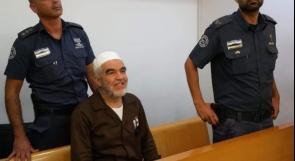 محكمة الاحتلال تقرر الافراج عن الشيخ رائد صلاح وتحوله للاقامة الجبرية