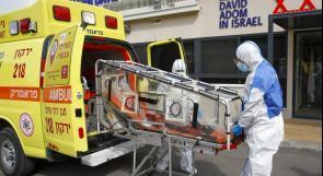 صحة الاحتلال: 11وفاة و1356 إصابة جديدة بفيروس كورونا