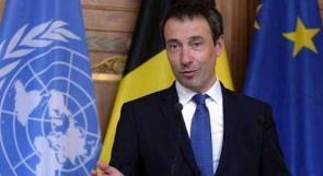 وزير خارجية بلجيكا: ملتزمون بحل الدولتين للسلام في الشرق الأوسط