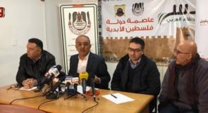 نقابة الصحفيين لوطن: 2018 شهد ارتفاعاً في انتهاكات الاحتلال ضد الصحفيين