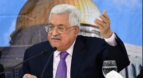 الرئيس عباس: سنحل المجلس التشريعي قريباً