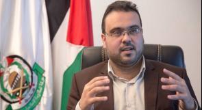 حماس: تصريحات أركان فريق ترمب تتطلب تفعيل المقاومة الشاملة