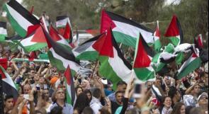 الجالية الفلسطينية في بلجيكا تحيي يوم الأسير