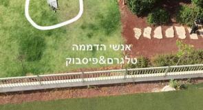 صور.. العثور على شظايا صاروخ سوري سقطت في تل أبيب