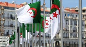 تحديد موعد الانتخابات الرئاسية الجزائرية
