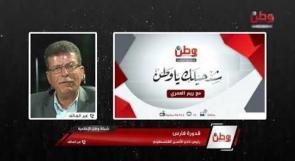 نادي الأسير يطالب منظمة الصحة العالمية عبر وطن بالتدخل بشكل عاجل لحماية الأسرى في سجون الاحتلال