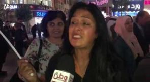 مظاهرة حاشدة في رام الله نصرة لغزة