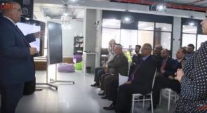 سلطة النقد لوطن:تكنولوجيا المال متطلب جدّي نأمل العمل به وتطبيقه في فلسطين