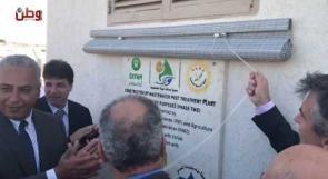 بدعم من الاتحاد الأوروبي .. محطة لمعالجة المياه العادمة في غزة واستخدامها في الزراعة
