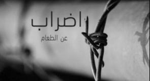6 أسرى يواصلون اضرابهم عن الطعام
