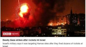 """BBC"" ترضخ للاحتلال وتغير عنوانها بشأن قتل الام الحامل خماش وطفلتها في قصف غزة"